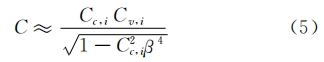 不可压缩流体流量计算计算公式