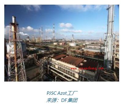 PJSC Azot工厂