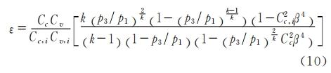 ,对比(9)和(2),可以发现