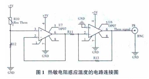 熱敏電阻感應溫度得電路連接圖