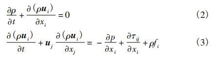 连续性方程及动量方程表示