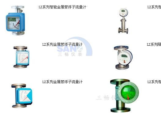 河南SC-LZ系列智能金属管浮子lehu66.vip乐虎国际