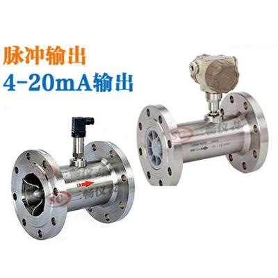 远传型液体涡轮流量计