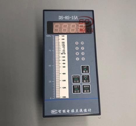 锅炉用水位控制仪DS-8S-15A