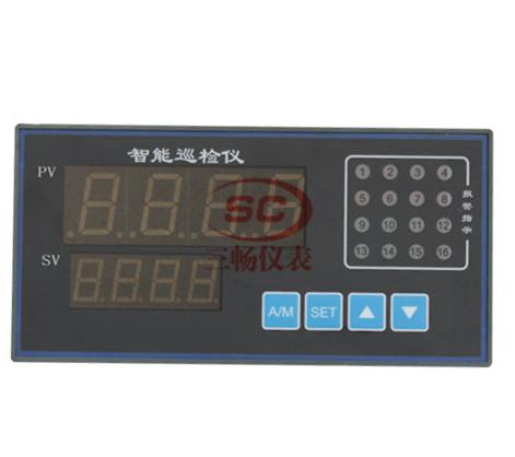 XMDA-7000温度智能巡检仪多路功能压力数字显
