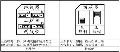 旋涡lehu66.vip乐虎国际跳线(拨码)图