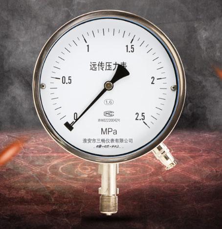 不锈钢远传压力表YTZ-150B