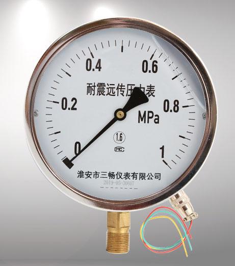 不锈钢耐震电阻远传压力表YNTZ-150