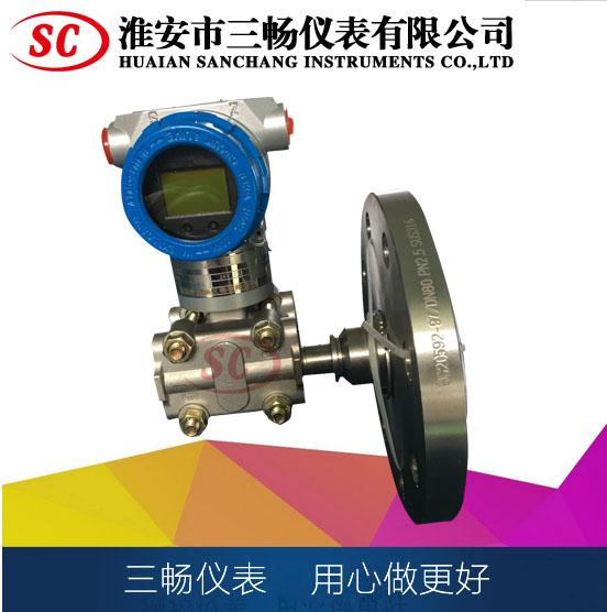 3051L3AA0TD11AAM5隔膜压力变送器