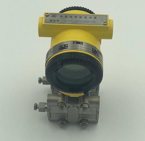 3051GP单晶硅压力变送器