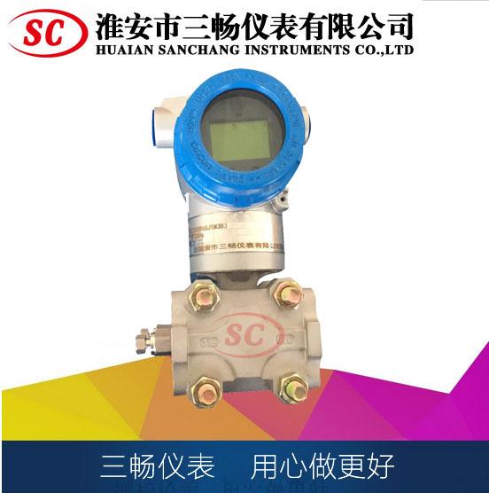 LH3851GP5STM2 0-2.5MPa空气压力变送器