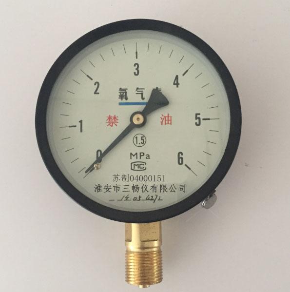 氧气压力表