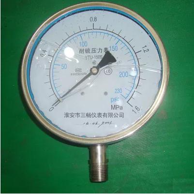耐硫压力表