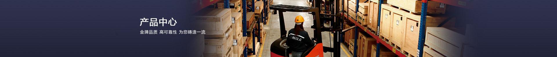 三畅创新研发仪表、助力工业自动化升级